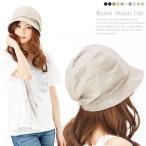 UV 紫外線対策 帽子 レディース 大きいサイズ 商品名 4サイズのダウンハット 日よけ