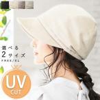 Fashion - セール 1000円 小顔効果抜群 UV 帽子 レディース 夏 夏用 大きいサイズ  キャスケット ひも つば広 日よけ 折りたたみ  自転車 飛ばない UVカット