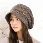 UV 紫外線対策 帽子 レディース 大きいサイズ 商品名 新アースダウンハット 日よけ