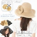草帽 - 帽子 レディース 大きいサイズ 夏  UV 50%OFF セール つば広ハット 麦わら帽子 UVカット 日よけ 女優帽 ストローハット 折りたたみ出来ません