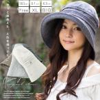 紳士帽 - エレガントでナチュラルな雰囲気のハット UV  大きいサイズ UVカット つば広 春夏  エレガントUVハット 帽子 レディース