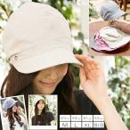 報童帽 - 1,000円 送料無料 セール 小顔効果抜群  千鳥クイーン キャスケット 帽子 レディース 大きいサイズ つば広 日よけ 折りたたみ 自転車 飛ばない 春 夏 UVカット