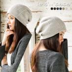 針織帽 - 商品名 エアーニット帽 まるで被ってないかの様な被り心地 帽子 レディース メンズ 日本製 大きいサイズ ニット帽 秋 冬 秋冬