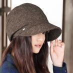 报童帽 - メランジキャスケット 帽子 レディース 大きいサイズ 防寒 キャスケット UV 紫外線対策 秋 冬