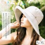 Hat - 帽子 レディース 夏 夏用 大きいサイズ UV UVカット つば広 日よけ 折りたたみ 女優帽 自転車 飛ばない 56-63cm ステッチUVハット