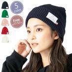 セール 1000円!帽子 レディース 大きいサイズ 商品名 エブディニット 日よけ