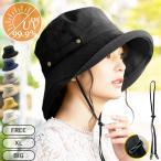 帽子 - 紫外線100%カット 通気性を考えた紐付きHAT  ブリーズフレンチHAT-2017 帽子 レディース 折りたたみ 大きいサイズ 風に飛ばない