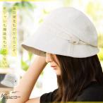 帽子 レディース 1000円 SALE セール 自分好みにサイズ調整可 ユーロジスタストローハット 大きいサイズ 麦わら帽子 つば広 ハット 折りたたみ 日よけ 夏 母の日