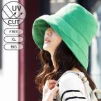 帽子 レディース UV つば広大きいサイズ 麻ポリブリムハット 日よけ 折りたたみ 母の日 春 夏