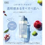 queensshop_bota-bodysoap-01