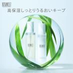 化粧水 BOTANIST ボタニカルローション   ボタニカルエマルジョン 乳液 化粧水 乳液 スキンケア 基礎化粧品