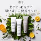 【BOTANIST ボタニスト ボタニカル ヘアマスク 120g 洗い流すトリートメント】
