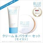 RUJE ルジェ CC&BBクリーム・ミネラルフェイスパウダー2点SET