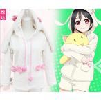 DM16 ラブライブ コスプレ衣装 アニメ  lovelive 矢澤にこ かわいい 白   ウサギパジャマ衣装 cosplay  コスチューム ルームウェア