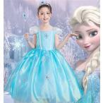 d62f6dc02ff93 W167 ディズニープリンセス アナ雪 エルサ キッズ子ども お姫様 コスチューム エルサドレス 子供用ドレス キッズドレス なりきりワンピース  プリンセスドレス