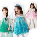 W61  ディズニープリンセス  アナ雪 エルサ キッズ子ども お姫様 コスチューム エルサドレス 子供用ドレス キッズドレス  なりきりワンピース プリンセスドレス
