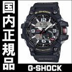 ショッピングGG GG-1000-1AJF カシオ G-SHOCK MUDMASTER(マッドマスター) メンズ腕時計 国内正規品 送料無料