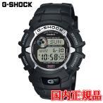 ショッピングGW GW-2310-1JF カシオ G-SHOCK メンズ腕時計 国内正規品 送料無料