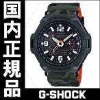 ショッピングGW GW-4000SC-3AJF カシオ G-SHOCK  Master in OLIVE DRAB(マスター・イン・オリーブドラブ) メンズ腕時計 国内正規品 送料無料