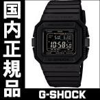 ショッピングGW GW-5510-1BJF カシオ G-SHOCK  正規 送料無料