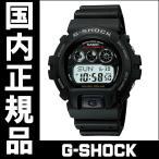 ショッピングGW GW-6900-1JF カシオ G-SHOCK 電波ソーラー ラウンドモデル 正規 送料無料