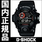 ショッピングGW GW-9400BJ-1JF カシオ G-SHOCK マスターオブG レンジマン メンズ腕時計 国内正規品 送料無料