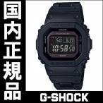 ショッピングGW 国内正規品 CASIO カシオ G-SHOCK メンズ腕時計 送料無料 GW-B5600BC-1BJF