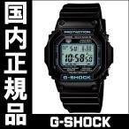 ショッピングGW GW-M5610BA-1JF カシオ G-SHOCK ブラック×ブルー シリーズ メンズ腕時計 送料無料