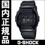 ショッピングGW GW-M5610BB-1JF カシオ G-SHOCK メンズ腕時計 国内正規品 送料無料