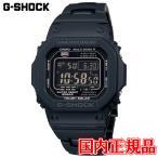 ショッピングGW GW-M5610BC-1JF カシオ G-SHOCK メンズ腕時計 国内正規品 送料無料