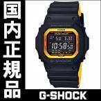 ショッピングGW GW-M5610BY-1JF カシオ G-SHOCK  メンズ腕時計 国内正規品 送料無料