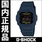 ショッピングGW GW-M5610NV-2JF カシオ G-SHOCK メンズ腕時計 国内正規品 送料無料