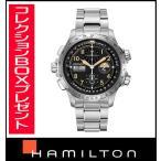 Hamilton ハミルトン Khaki X-wind Auto Chrono Limited Edition カーキ X-ウィンド オートクロノ 限定モデル メンズ腕時計 自動巻き  H77796135