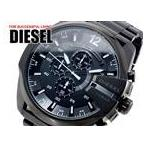 ●ディーゼル DIESEL クロノグラフ 腕時計 メンズ DZ4283●ラッピング可 【送料無料】