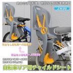 荷台の無い自転車、荷台のある自転車どちらにも設置可能!