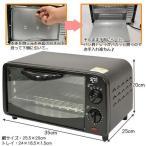 火力調整可能なオーブントースター!