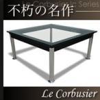 ●ル コルビジェlc10テーブル 70cm 強化ガラス co0002-315●LC-10