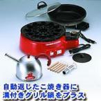 これで完ペキ、タコ焼き初心者大歓迎!溝付きグリル鍋とセット