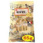 【花万食品】なかよし 65g【カマンベール】×1