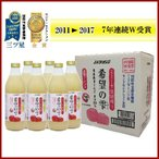 青森りんごジュース アオレン 希望の雫 りんごジュース 品種ブレンド 1000ml瓶×6本 ポイント消化