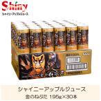青森りんごジュース 缶 シャイニーアップルジュース 金のねぶた りんごジュース 195g×30本 ポイント消化