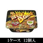 焼きそば バゴーン マルちゃん 焼きそばBAGOON 132g 12食入 東北信州限定品