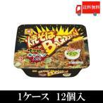 焼きそば バゴーン マルちゃん 焼きそばBAGOON 132g 12食入 送料無料 東北信州限定品