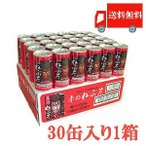 訳あり 送料無料 赤のねぶた りんごジュース 195g×30本(1箱)(シャイニー)(shiny)