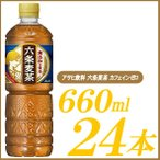 麦茶 ペットボトル アサヒ飲料 六条麦茶 660ml×24本 ポイント消化