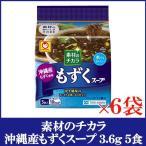 東洋水産 マルちゃん 素材のチカラ 沖縄産もずくスープ (3.6g×5食)×6袋入【1箱】