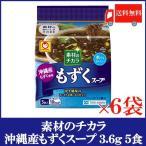 東洋水産 マルちゃん 素材のチカラ 沖縄産もずくスープ (3.6g×5食)×6袋入【1箱】送料無料