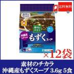 東洋水産 マルちゃん 素材のチカラ 沖縄産もずくスープ (3.6g×5食)×12袋【2箱】送料無料