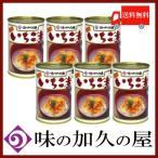 送料無料!元祖 いちご煮 415g×6缶 【味の加久の屋】