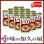 送料無料!元祖 いちご煮 415g×12缶 【味の加久の屋】